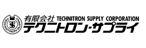 有限会社テクニトロン・サプライ-ロゴ