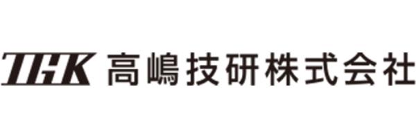 高嶋技研株式会社-ロゴ