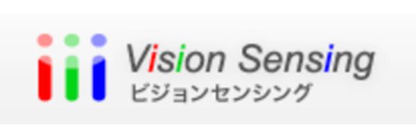 株式会社ビジョンセンシング-ロゴ