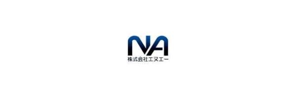 株式会社エヌエー-ロゴ
