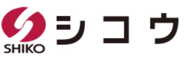 株式会社シコウ-ロゴ