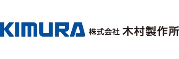株式会社木村製作所-ロゴ