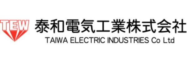 泰和電気工業株式会社-ロゴ