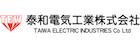 泰和電気工業株式会社
