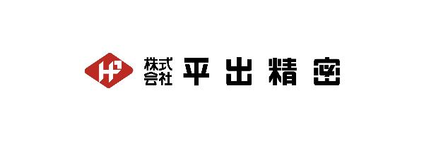 株式会社平出精密-ロゴ