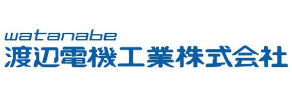 渡辺電機工業株式会社-ロゴ