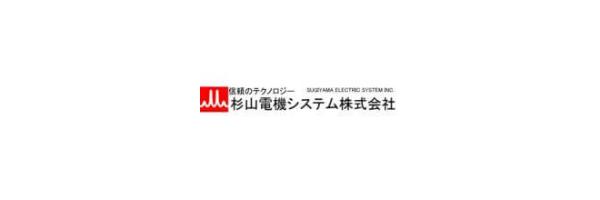 杉山電機システム株式会社-ロゴ