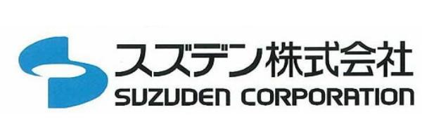 スズデン株式会社-ロゴ