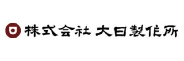株式会社大日製作所-ロゴ