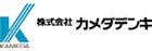 株式会社カメダデンキ