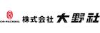 株式会社大野社