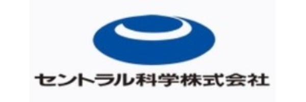 セントラル科学株式会社-ロゴ