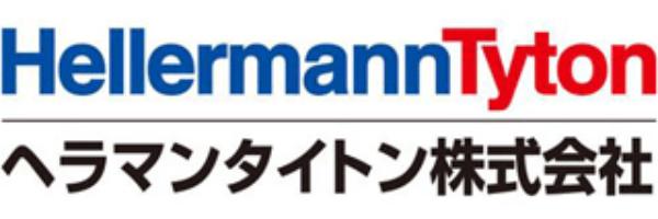 ヘラマンタイトン株式会社-ロゴ