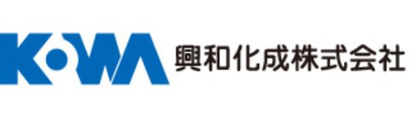 興和化成株式会社-ロゴ