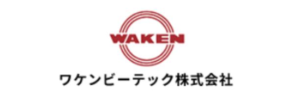 ワケンビーテック株式会社-ロゴ