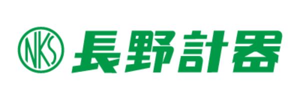 長野計器株式会社-ロゴ