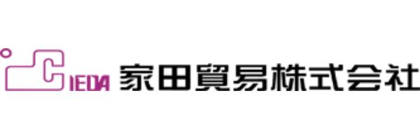家田貿易株式会社-ロゴ