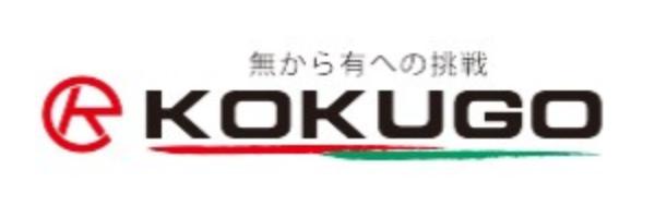 株式会社コクゴ-ロゴ