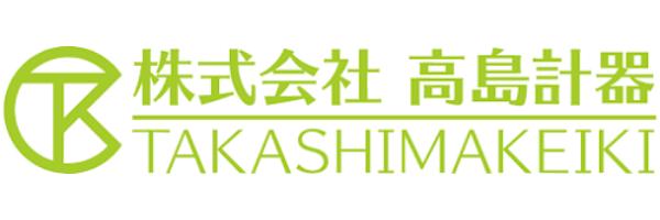 株式会社高島計器-ロゴ