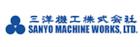 三洋機工株式会社