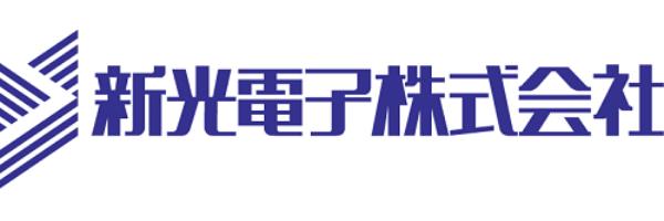 新光電子株式会社-ロゴ