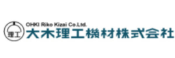 大木理工機材株式会社-ロゴ