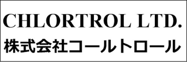 株式会社コールトロール-ロゴ