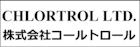 株式会社コールトロール