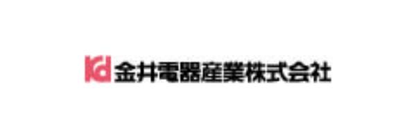 金井電器産業株式会社-ロゴ