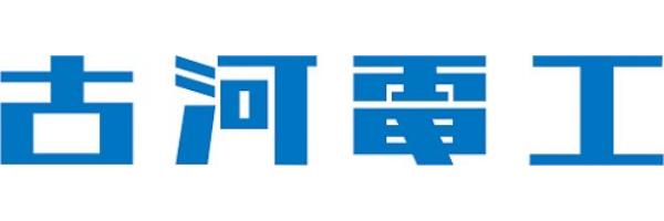 古河電気工業株式会社-ロゴ