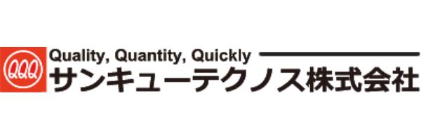 サンキューテクノス株式会社-ロゴ