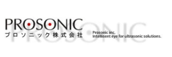 プロソニック株式会社-ロゴ