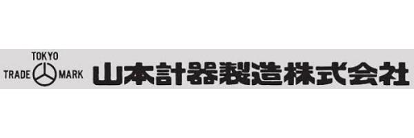 山本計器製造株式会社-ロゴ
