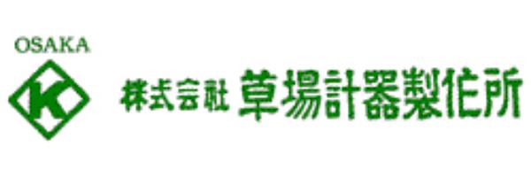 株式会社草場計器製作所-ロゴ