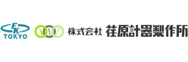 株式会社荏原計器製作所-ロゴ