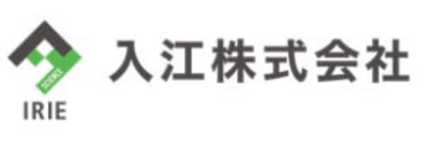 入江株式会社-ロゴ