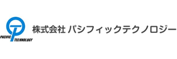 株式会社パシフィックテクノロジー-ロゴ