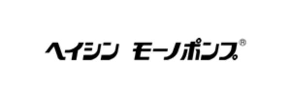 兵神装備株式会社-ロゴ
