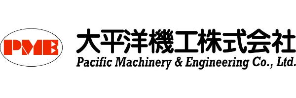 太平洋機工株式会社-ロゴ