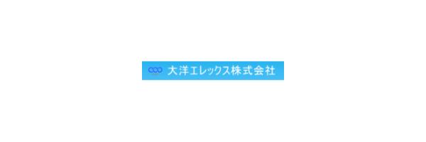大洋エレックス株式会社-ロゴ
