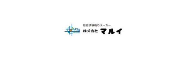 株式会社マルイ-ロゴ