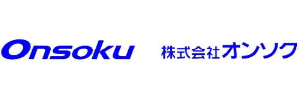 株式会社オンソク-ロゴ
