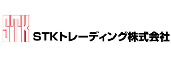 エスティーケートレーディング株式会社-ロゴ