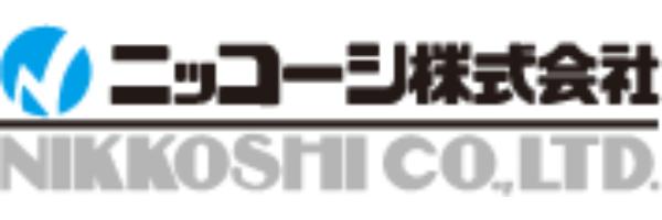 ニッコーシ株式会社-ロゴ