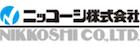 ニッコーシ株式会社