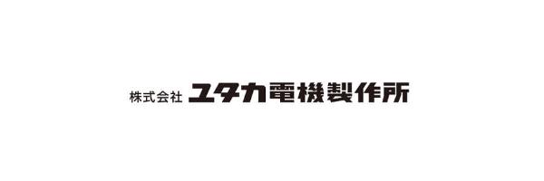 株式会社ユタカ電機製作所-ロゴ