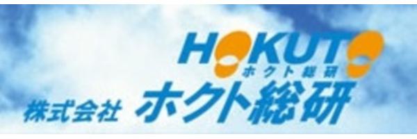 株式会社ホクト総研-ロゴ