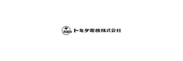 トミタ電機株式会社-ロゴ