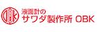 株式会社サワダ製作所