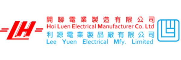 Hoi Luen Electrical Manufacturer Co. Ltd.-ロゴ
